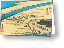 Tokaido - Shimada Greeting Card