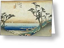 Tokaido - Shirasuka Greeting Card