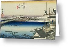 Tokaido - Yoshida Greeting Card