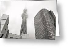 Tokyo Skytree In Clouds Greeting Card