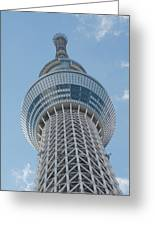 Tokyo Skytree Greeting Card