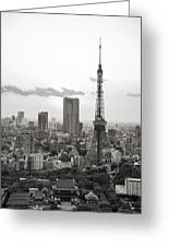 Tokyo Tower And The Zozo-ji Temple Greeting Card