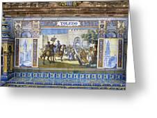 Toledo In The Province Alcove Of The Plaza De Espana Greeting Card