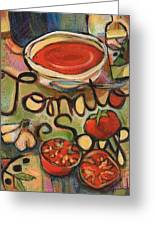 Tomato Soup Recipe Greeting Card