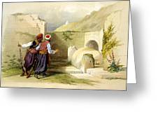 Tomb Of Joseph At Shechem 1839 Greeting Card