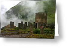 Tomboy Ghost Town II Greeting Card
