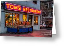Tom's Restaurant Greeting Card