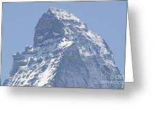 Top Of A Snow-capped Mountain Greeting Card