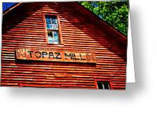 Topaz Greeting Card by Marty Koch