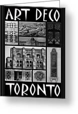 Toronto Art Deco 1 Greeting Card