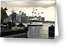 Toronto Island Ferry Greeting Card