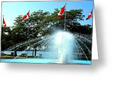 Toronto Island Fountain Greeting Card