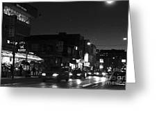 Toronto's China Town After Sunset Greeting Card