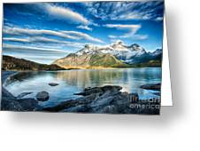 Torres Del Paine Park Greeting Card