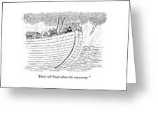 Tourists On Noah's Ark Greeting Card