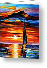 Towards The Sun - Palette Knife Oil Painting On Canvas By Leonid Afremov Greeting Card
