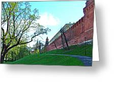 Tower And Wall From Park Outside Kremlin In Moscow-russia Greeting Card