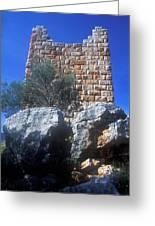 Tower At Aegosthena Greeting Card