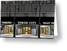 Tower City In Cleveland Ohio Greeting Card