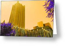 Tower Gold Greeting Card