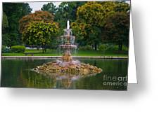 Tower Grove Fountain Greeting Card