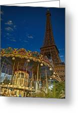 Carousel Tower Greeting Card
