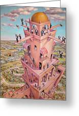 Tower Of Babbit Greeting Card