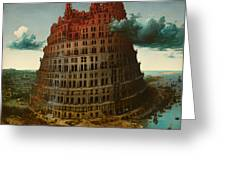 Tower Of Bable Greeting Card