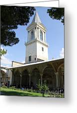 Tower Of Justice - Topkapi Palace - Istanbul Greeting Card