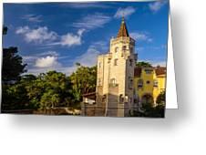 Tower Of St. Sebastian II Greeting Card