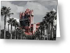 Tower Of Terror  In Color Greeting Card