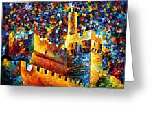 Tower - Palette Knife Oil Painting On Canvas By Leonid Afremov Greeting Card
