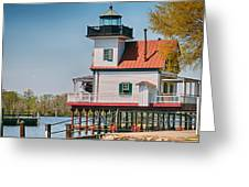 Town Of Edenton Roanoke River Lighthouse In Nc Greeting Card