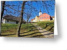 Town Of Varazdinske Toplice Center Park Greeting Card