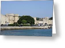 Town Wall - Rhodos City Greeting Card