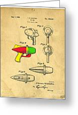 Toy Ray Gun Patent II Greeting Card