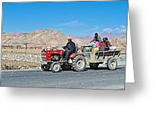 Tractor Towing A Wagon Along The Road To Shigatse-tibet Greeting Card