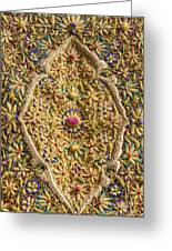 Traditional Embroidery In Jerusalem Israel Greeting Card