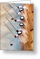 Traditional Emirati Men's Dance  Greeting Card