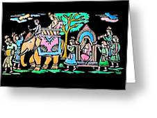 Traditional Indian Ancient Wedding Procession  Emboss Painting Greeting Card by Bhavana Menon