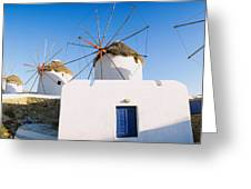 Traditional Windmill In A Village Greeting Card