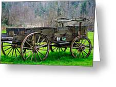 Trailer For Sale Or Rent Unframed Greeting Card