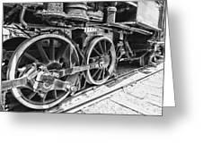 Train - Steam Engine Wheels - Black And White Greeting Card