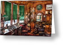 Train - Yard - The Stationmasters Office  Greeting Card