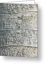 Trajan's Column Greeting Card