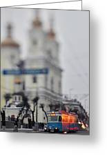 Tram On The  Street 1 Greeting Card