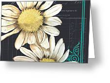 Tranquil Daisy 1 Greeting Card