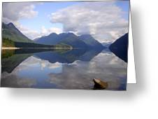 Tranquility Alouette Lake - Golden Ears Prov. Park, British Columbia Greeting Card