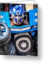Transformer Man Mime Greeting Card