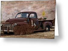 Transportation - Rusted Chevrolet 3100 Pickup Greeting Card